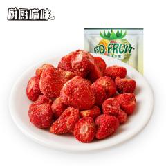 厨厨喵咪冻干草莓