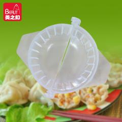 美之扣包饺子皮神器包邮做饺子器5个水饺模具饺子夹饺子机工具器