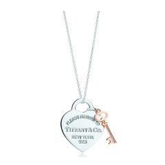 Tiffany & Co./蒂芙尼 银色桃心 Rubedo® 金属钥匙项链 30971531