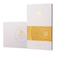 财富七十载纪念币珍藏册