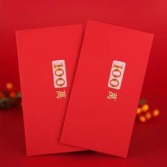 网红红包100万镂空红包创意个性2020新年过年红包