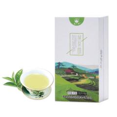 【中国农垦】广西 大明山 浓香型特级山水系列绿茶45g(3gX15包)