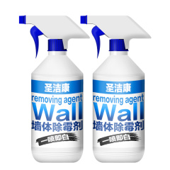 圣洁康 除霉剂墙体墙面防霉剂木材家具墙纸发霉清除剂玻璃胶去霉斑2瓶