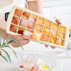 创意硅胶冰格模具带盖家用大冰块制冰盒辅食盒24格