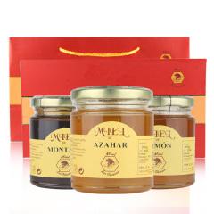 西班牙原装进口布罗家族精装礼盒橙花+高山+柠檬300g3瓶组合