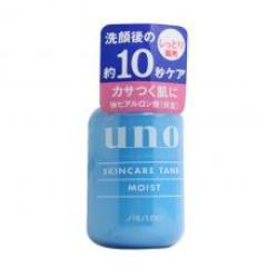 Shiseido资生堂男士乳液(防晒型)