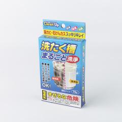日本原产KOKUBO小久保洗衣机槽清洁剂70g