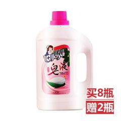 洁宜佳植物萃取皂液洗衣液