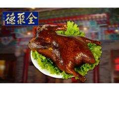 北京全聚德酱鸭 正宗老字号美食 熟食肉类500g