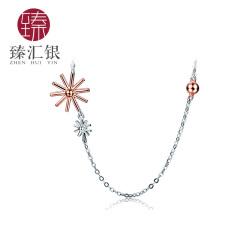 臻汇银 925银玫瑰金色太阳守护项链 可调节