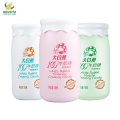 【中国农垦】冠生园 大白兔 牛奶糖 奶瓶装 150gx3瓶(冰激凌奶瓶、提拉米苏、抹茶各一瓶)