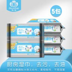 润荷厨房专用湿巾60片*5包  快速洁净