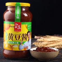 【中国农垦】宝泉鲜香黄豆酱 超值装大豆酱豆瓣酱拌饭酱蘸料调味酱 宝泉鲜香黄豆酱750g/瓶