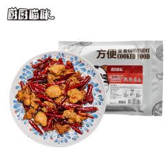 厨厨喵咪川香辣子鸡
