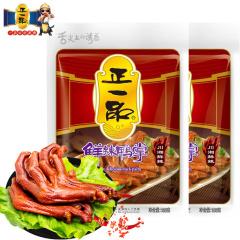 正一品鲜辣鸭掌150g*2袋 川湘即食休闲小吃独立包装零食