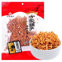 方家铺子 虫草花(袋80g)*5袋