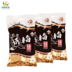 【中国农垦】冠生园 大白兔 话梅乌梅汁味零食 奶油话梅糖 500gx3袋