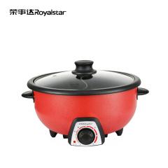 荣事达/Royalstar 多功能一体双胆 分体易清洗 电火锅RSD-130P(SD)