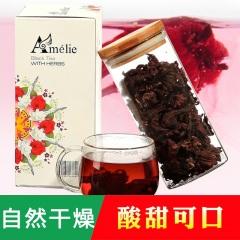 Amelie花草茶 玫瑰茄 80g/罐