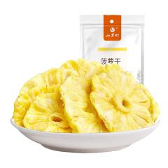 山里仁 菠萝干160g*2袋 泰国进口 水果干蜜饯果脯凤梨菠萝片零食