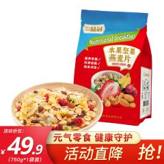 品冠 水果坚果混合燕麦片750g