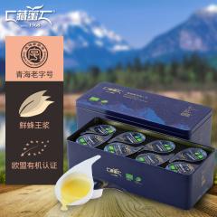 藏蜜青藏高原蜂王浆240g  礼盒装蜂皇浆滋补营养  珍贵稀有王浆