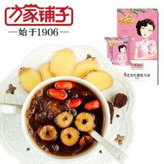 方家铺子 冻干老姜红糖银耳汤  早餐方便速食汤  90g/盒*4盒