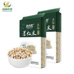 【中国农垦】北大荒 优质东北杂粮 精品薏仁米400g*2
