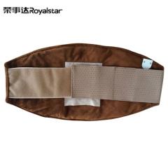 荣事达(Royalstar)多功能电热护腰R125 绒毛面料 保暖透气