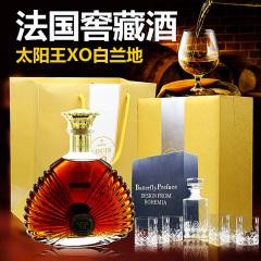 法国原瓶进口洋酒 brandy 太阳王白兰地XO 烈酒 蒸馏酒 送礼洋酒