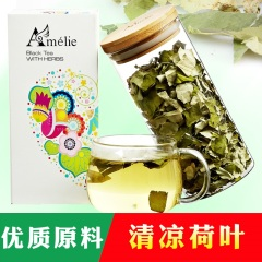 Amelie花草茶 干荷叶片 40g/罐