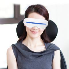 你我他FORYOU眼部按摩器护眼仪近视力眼保仪眼睛按摩仪眼镜热敷眼罩舒缓眼疲劳无线款磁石力度可调
