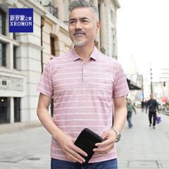 中老年男士短袖T恤50-60岁70岁老年爸爸装半袖翻领商务装2019夏装