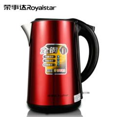 荣事达(Royalstar)  电水壶 GS2013 2L大容量