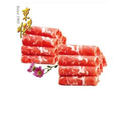东来顺鲜嫩羔羊外脊切片350g*2火锅食材新鲜羊肉片羊肉卷清真食品