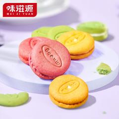 【买1送1】味滋源马卡龙法式夹心饼干酸奶味、白桃味、柠檬味网红小饼干