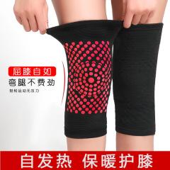 自发热护膝保暖老寒腿男女士膝盖关节秋冬防寒护漆