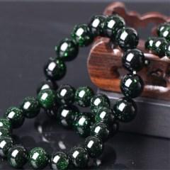 琳福珠宝  聚财纳福天然绿沙石手链 手串 天然水晶宝石 手串