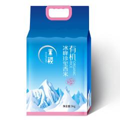 素稷有机冰峰珍玺香米5kg