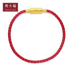周大福首饰女款不锈钢扣/铜扣手绳YB20 女款红色16.25cm