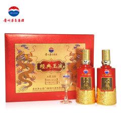 贵州茅台集团经典玉液A优222 浓香型白酒500ml*2礼盒