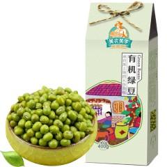 美农美季 东北五谷杂粮 有机绿豆400g