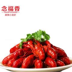 念福香麻辣熟食小龙虾鲜活烧制麻辣小龙虾即食香辣虾650g
