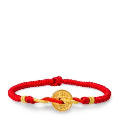 芭法娜 五帝钱 乾隆通宝3D硬金黄金足金转运珠手链(红色) 手工编织 附证书