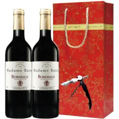 法国波尔多酿制巴图太太干红葡萄酒双支礼袋赠开瓶器装