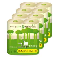 韩国原装进口木之惠Greu厨房用纸4包装