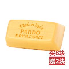 西班牙PARDO黄金手工皂尊享组